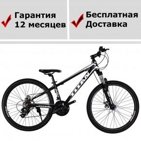 Велосипед Titan Flash 26