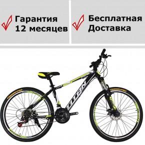 Велосипед Titan Evolution 26