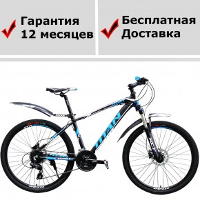 Велосипед Titan Egoist 26