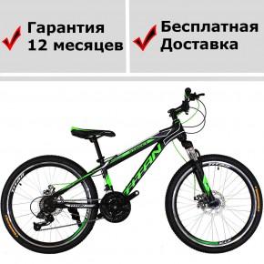 Велосипед Titan Street 26