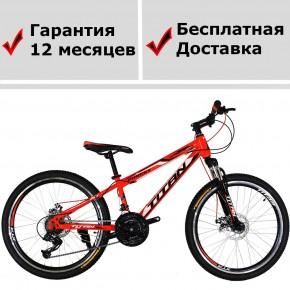Велосипед Titan Forest 26