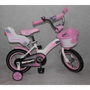 Велосипед Crosser Kids Bike 16