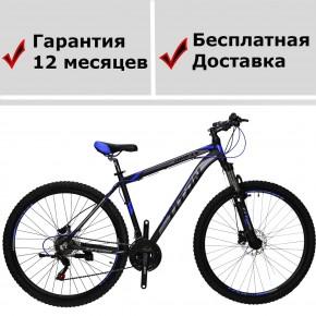 Велосипед Titan Urban 29
