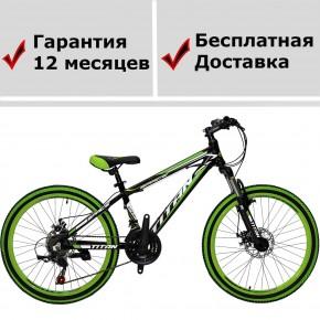 Велосипед Titan Space 24