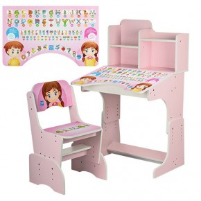 Парта детская со стульчиком Bambi W 2071 для дома Бамби регулируемая Happy child