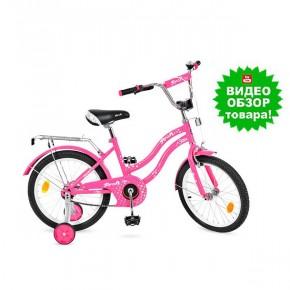 Детский велосипед Профи Стар 16 дюймов малиновый для девочек