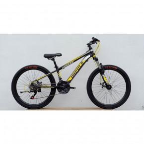 Велосипед Impuls 26 Morgan yellow 26182F