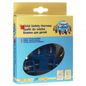 Вожжи для детей Canpol Babies 9/700