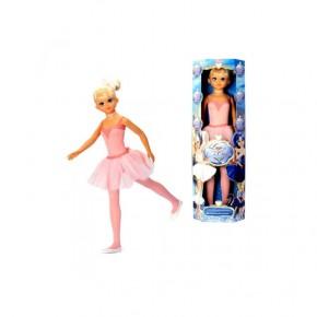 Кукла 88601 ростовая,