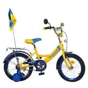 Велосипед Профи Украина 14 дюймов Profi Ukraine