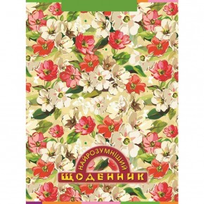 Дневник школьный мягкая обложка А5