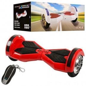 Гироскутер Smartway ES-02 8 дюймов Smart Balance (Мини Сигвей)  Красный