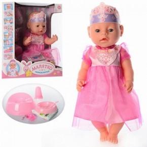 Кукла-пупс Беби