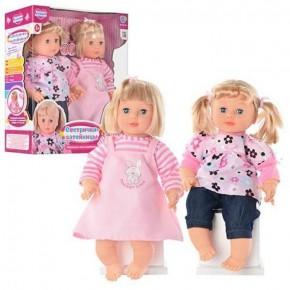 Куклы-пупсы Сестрички-затейницы Беби, М 2141 RI, обучающие куклы, Baby
