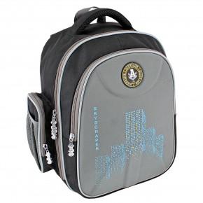 Рюкзак школьный CF85835