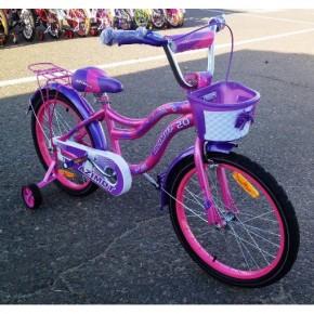 Детский велосипед Azimut Kiddy 20 дюймов для девочки от 6 лет до 9 лет
