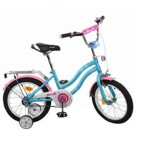 Детский велосипед Профи Стар 18 дюймов голубой для девочек