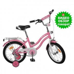 Детский велосипед PROFI Star  L1491 14 дюймов для девочки от 3 лет, розовый 2-х колесный
