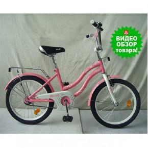 Велосипед детский Profi Star для девочки 20 дюймов