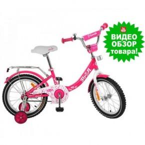 Детский велосипед Профи Принцесса G1613 16 дюймов для девочки