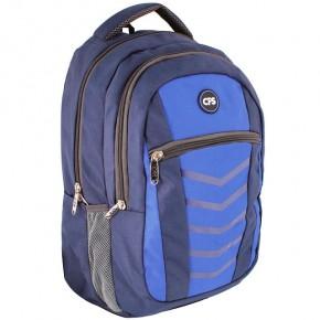 Школьный рюкзак для подростков CF85868
