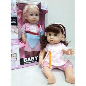 Кукла Baby Toby 30805 функциональная