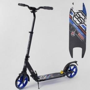 Самокат Best Scooter 73193