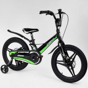 Велосипед детский Corso Magnesium MG-18957 18 дюймов