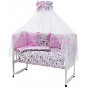 Детская постель Babyroom Classic Bortiki-01 розовый (коты) 8 элементов