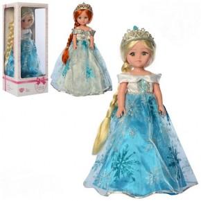 Кукла Limo Toys M 4459 I UA