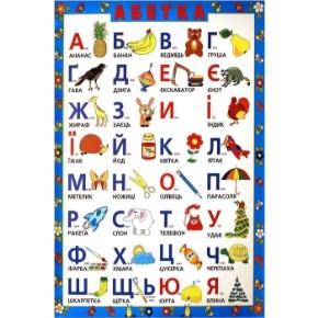 Детские плакаты