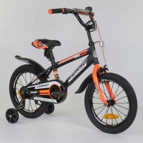 Велосипед детский Corso Aerodynamic 16 дюймов