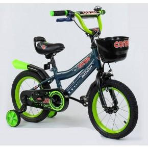 Велосипед детский Corso Max Energy 14 дюймов