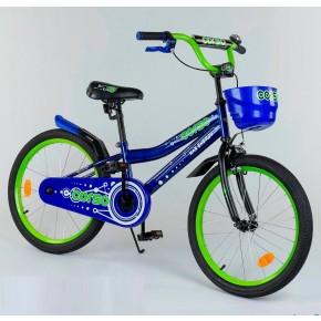 Велосипед детский Corso Max Energy 20 дюймов