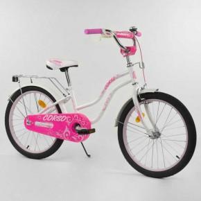 Велосипед детский Corso Star 20 дюймов