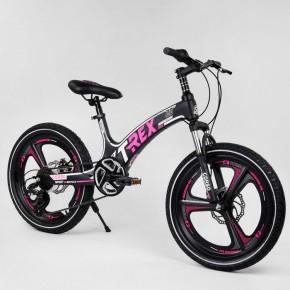 Велосипед детский Corso T-Rex 13108 20 дюймов литые диски