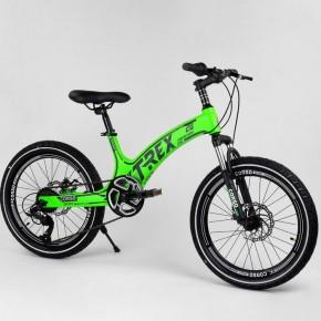 Велосипед детский Corso T-Rex 18765 20 дюймов литые диски