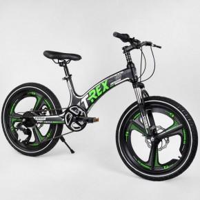 Велосипед детский Corso T-Rex 38938 20 дюймов литые диски