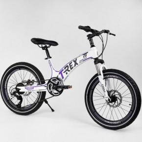 Велосипед детский Corso T-Rex 70426 20 дюймов литые диски