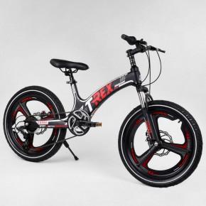 Велосипед детский Corso T-Rex 90860 20 дюймов литые диски