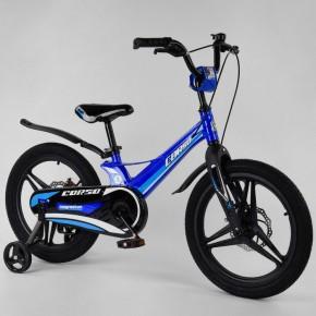Велосипед детский Corso Magnesium MG-18806 18 дюймов синий