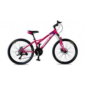 Велосипед Impuls Anita 24 малиновый 2020